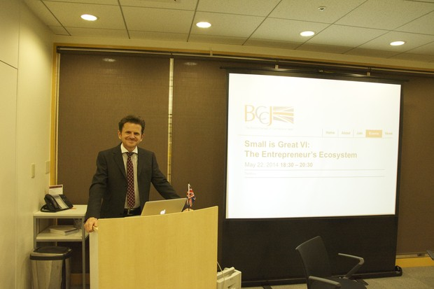 Steve Crane at BCCJ Small is Great Event in Tokyo